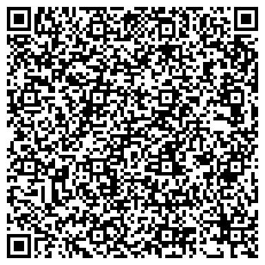 QR-код с контактной информацией организации Ремонтно-механический завод Метромаш, ЗАО