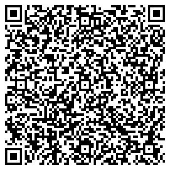 QR-код с контактной информацией организации Страйдэкс, ООО