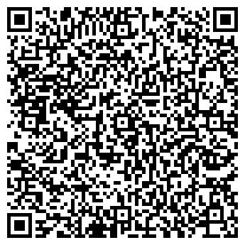 QR-код с контактной информацией организации Макил, ООО