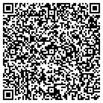 QR-код с контактной информацией организации Белькевич, ИП