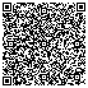 QR-код с контактной информацией организации Лантре, ООО