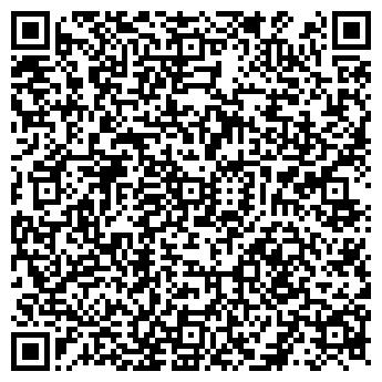 QR-код с контактной информацией организации СТИЛЬ УЛИЦ
