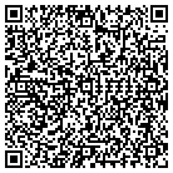 QR-код с контактной информацией организации СТХ, ООО