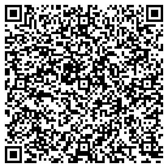 QR-код с контактной информацией организации Арс-трейд, ЧСУП
