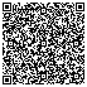 QR-код с контактной информацией организации Общество с ограниченной ответственностью ТОВ СП Марадь і Лінке