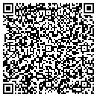 """QR-код с контактной информацией организации ПСГ """"Виола"""""""