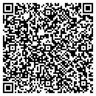QR-код с контактной информацией организации чп мешков