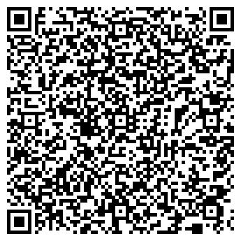 QR-код с контактной информацией организации ТМ «ЮниБиоАктив»