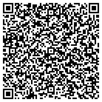 """QR-код с контактной информацией организации ООО """"ГИЛА-трейд"""""""