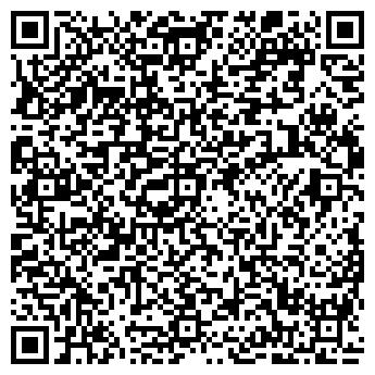 QR-код с контактной информацией организации ДП «РИТМ»