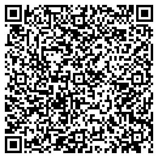 QR-код с контактной информацией организации Прайд-ЗС