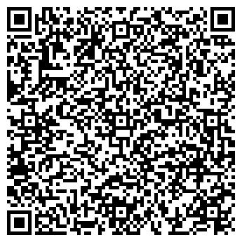 QR-код с контактной информацией организации Общество с ограниченной ответственностью ООО Завод Альфа-Про