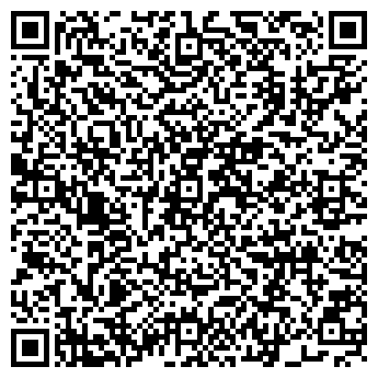 QR-код с контактной информацией организации ООО «Луганскприбор»