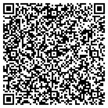QR-код с контактной информацией организации ООО Стилко