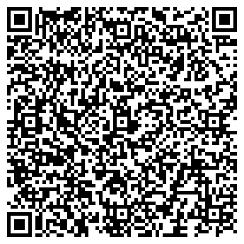 """QR-код с контактной информацией организации ООО """"УКРЭНЕРГОТЕРМ"""""""
