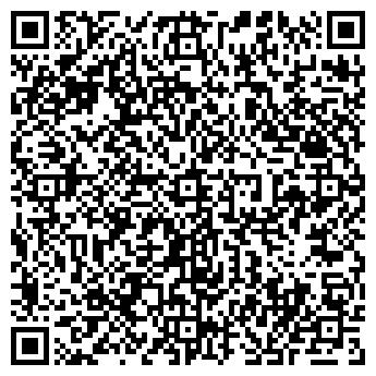 QR-код с контактной информацией организации Компания «Salen»