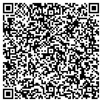 QR-код с контактной информацией организации Аквамикс