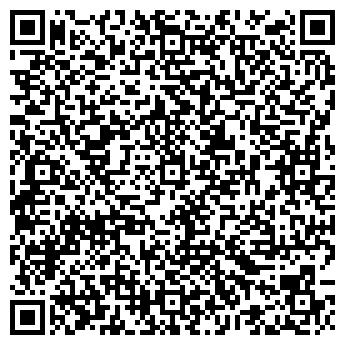 QR-код с контактной информацией организации ЧП Игорь Буров