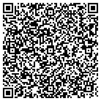 """QR-код с контактной информацией организации ТОВ """"Уран-Транс"""""""