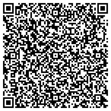 QR-код с контактной информацией организации ФО-П Лавренчук Володимир Миколайович