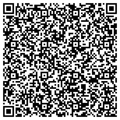 """QR-код с контактной информацией организации ООО """"Таста Лиски трубодеталь"""""""