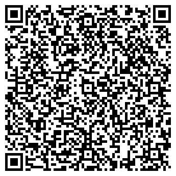 QR-код с контактной информацией организации BEFREE