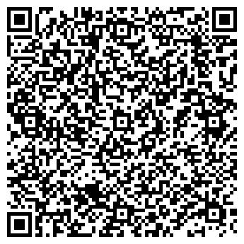 QR-код с контактной информацией организации Общество с ограниченной ответственностью Промэксим-Донецк
