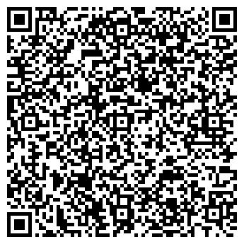QR-код с контактной информацией организации СПД Галинская