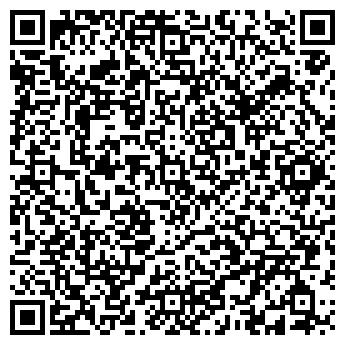 QR-код с контактной информацией организации Свитанок ПП