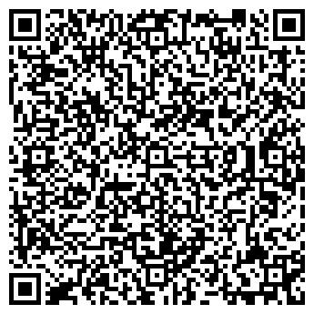 """QR-код с контактной информацией организации ООО """"Оптом-газ колонки"""""""