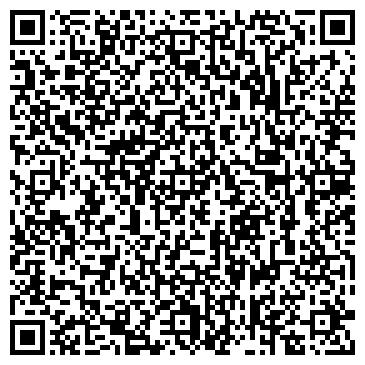 QR-код с контактной информацией организации Общество с ограниченной ответственностью ООО Викл Ко ЛТД