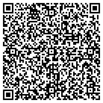 QR-код с контактной информацией организации ESPRIT