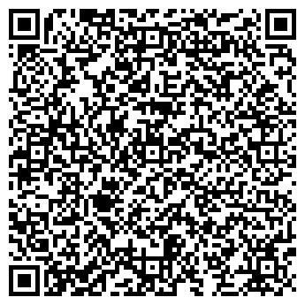 QR-код с контактной информацией организации Интелдом