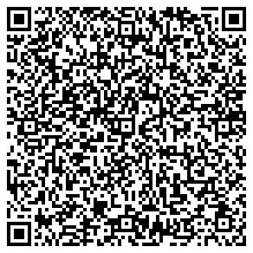 QR-код с контактной информацией организации Общество с ограниченной ответственностью ООО Фирма «ОДРИ»