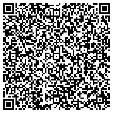 QR-код с контактной информацией организации STONE TIME