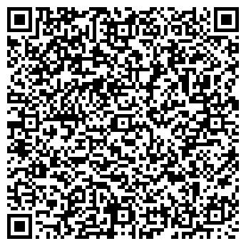 QR-код с контактной информацией организации АСП-ЭКСКЛЮЗИВ