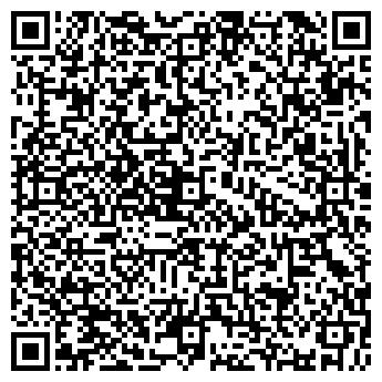 QR-код с контактной информацией организации Общество с ограниченной ответственностью КАММЕО