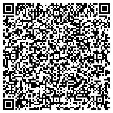 QR-код с контактной информацией организации Общество с ограниченной ответственностью ООО Вавин Украина