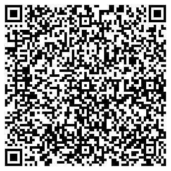 QR-код с контактной информацией организации ХАРПЛАСТМАСС, ООО
