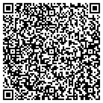 QR-код с контактной информацией организации Ремструба