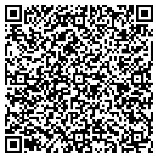 QR-код с контактной информацией организации ПП ZORI