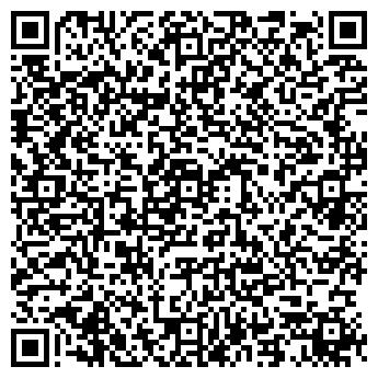 QR-код с контактной информацией организации Общество с ограниченной ответственностью ООО «ДК-Терм»