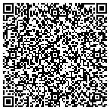 QR-код с контактной информацией организации Салон-магазин «Сауни Каміни»