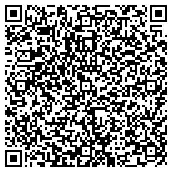 """QR-код с контактной информацией организации ООО""""МАГИК"""""""