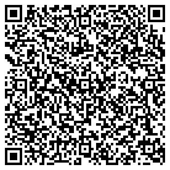 QR-код с контактной информацией организации Конид, Компания