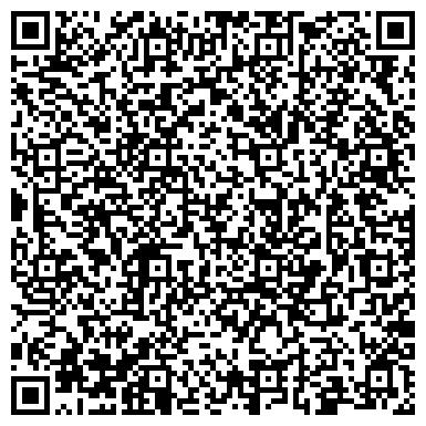 QR-код с контактной информацией организации Иерусалимский мрамор, ООО (Tepo Stone)