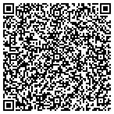 QR-код с контактной информацией организации Стройиндустрия ЧФ, ЧП