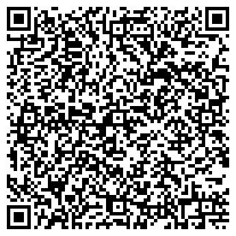 QR-код с контактной информацией организации Общество с ограниченной ответственностью Первая вода
