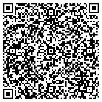 QR-код с контактной информацией организации Глас Стайл, ООО