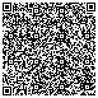 QR-код с контактной информацией организации Торговый Дом Амико Керамика, ООО